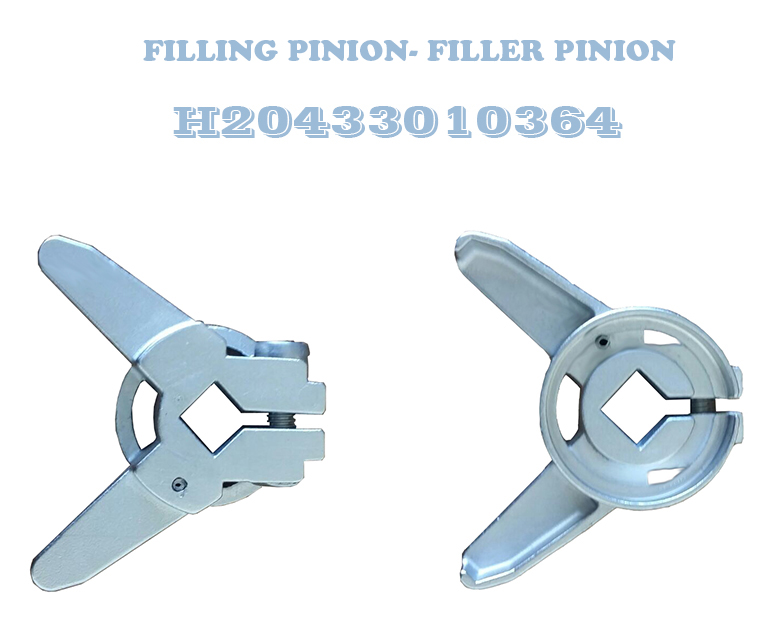 Filling Pinion, H20433010364, Filler Filling Pinion, Filler pinion, Filler Filling pinion, H20433010364, Filler pinion, Filling Pinions
