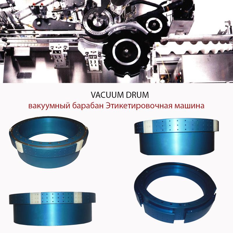 Labelling Vacuum Drum Cylinder, Labeller Vacuum Drum, Bottle Labeling Machine Vacuum Drums, OPP Labeller Vacuum Drum OEM Parts